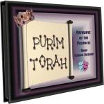 purim_torah