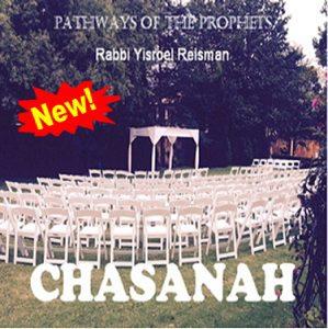 ChasanahNew